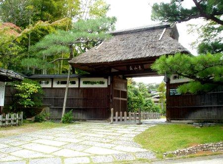 H25・10東山荘園①.JPG