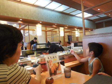 H27・9 魚忠開店寿司②.JPG
