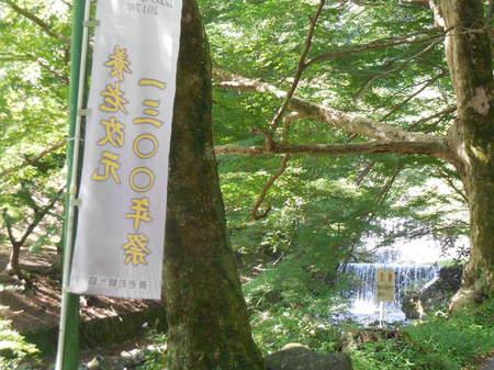 H27.9 養老公園①.JPG
