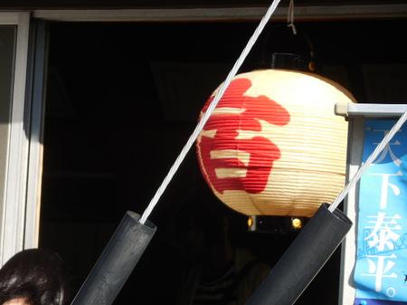 H27.10 町内祭り④.JPG