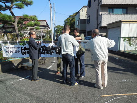 H27.10 町内祭り・幟立て①.JPG