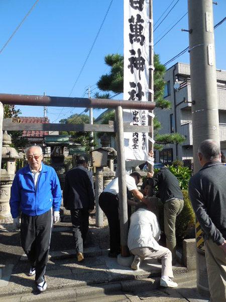 H27.10 町内祭り・幟立て⑥.JPG