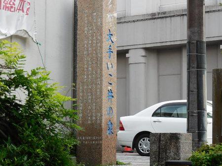 H27.9 大垣の湧水②.JPG