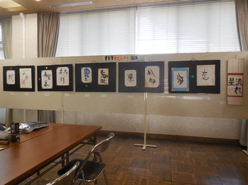 H28.5 中川区平和・アート書①.JPG