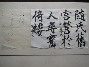 H28.5真清提出作品①.JPG