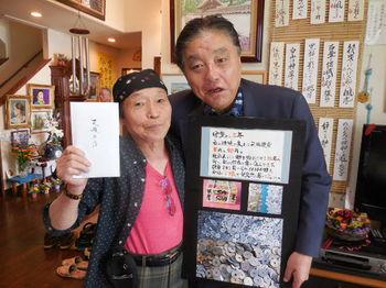 H28.5.1 河村名古屋市長へ支援金①.JPG