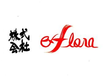 H28.6 応募・exflora.jpg