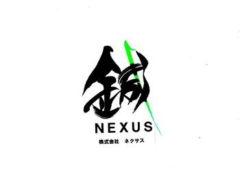 H28.6 応募・Nexus③.jpg