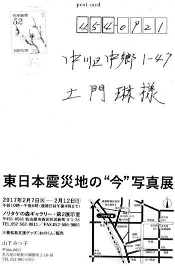 3.11-1.jpg