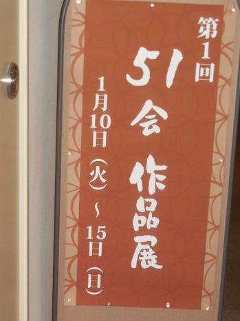 51tenn6.JPG