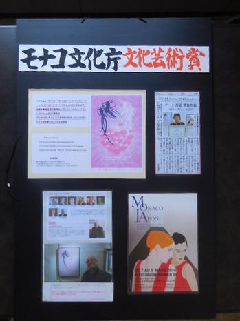 H29.2 地下鉄・今池③.JPG