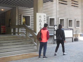 H29.3 熱田神宮献書大会①.JPG