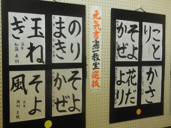 H29.4中川平和3.JPG