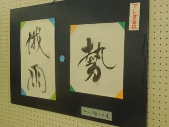 H29.4中川平和4.JPG