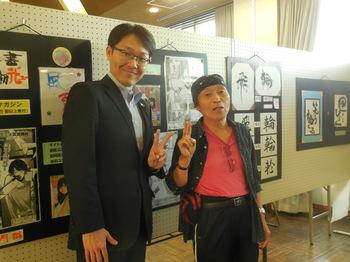 H29.5 中川平和美術展②.JPG