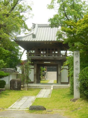 H29.6 速念寺①.JPG