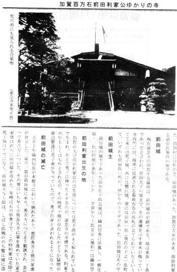 H29.6 速念寺1.jpg