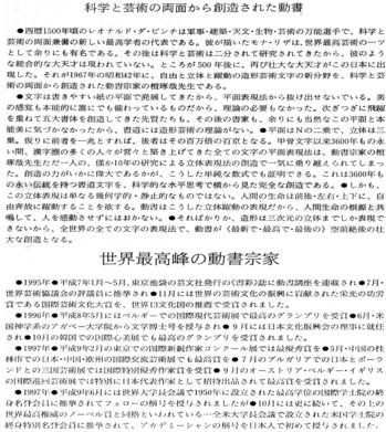 H29.6動書②.jpg