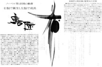 H29.6動書③.jpg