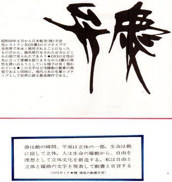 H29.6動書④.jpg