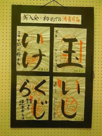 kojyou7.JPG
