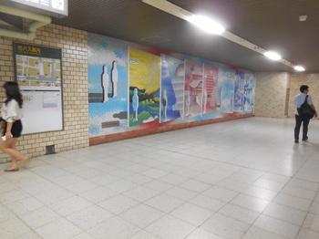 H29.9 上前津・地下鉄.JPG