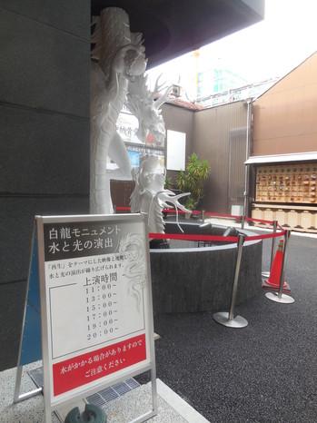 H29.9 大須②.JPG