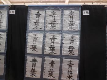 H29.11 一柳中・文化祭⑩.JPG