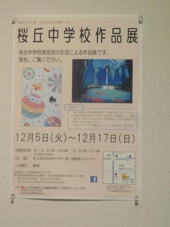 作品展1.JPG