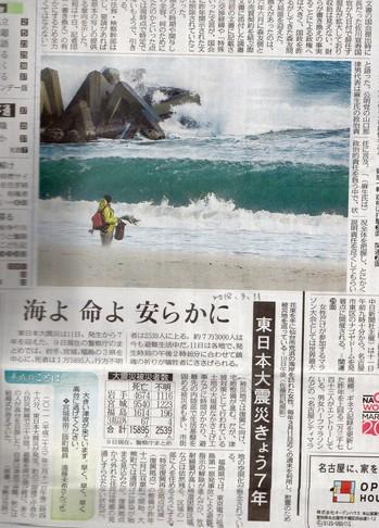 H30.3.11大震災から7年目①.jpg