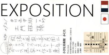 H30.3 絵画展1.jpg