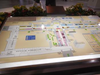 H30.4栄・地下街2.JPG