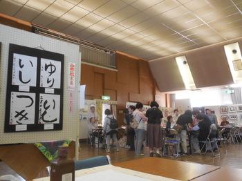 H30.5中川平和③.JPG