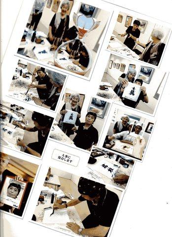 H30.6美術家展・写真1.jpg
