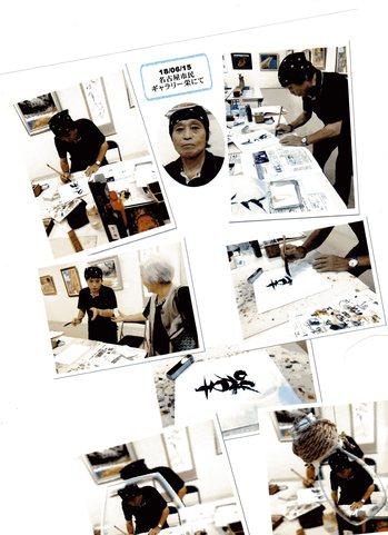 H30.6美術家展・写真2.jpg