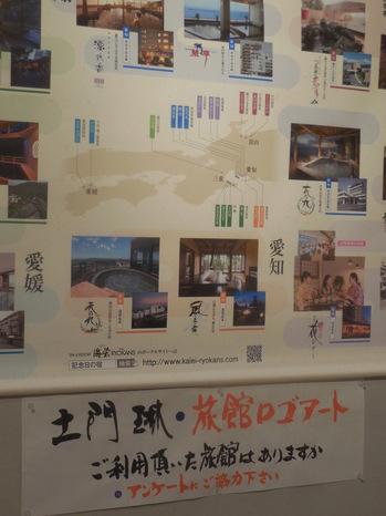 H30.6美術家展3.JPG