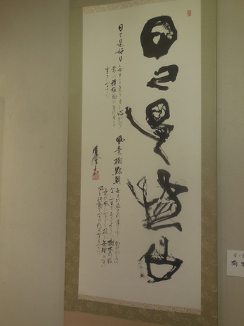 H30.6美術家展6.JPG
