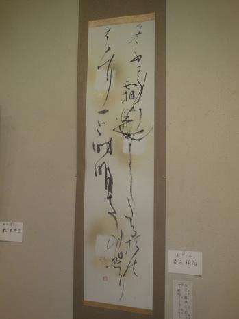 H30.6美術家展7.JPG
