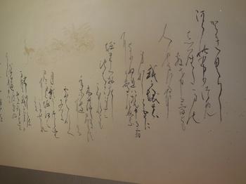 H30.6美術家展8.JPG