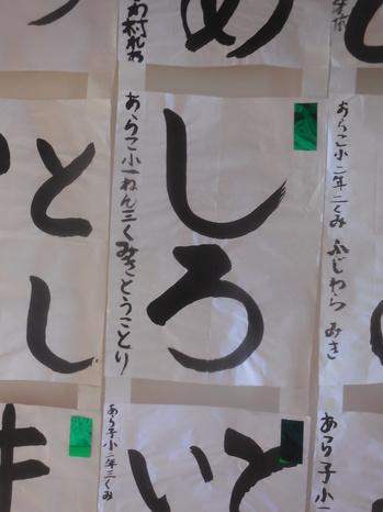 H30.6速念寺・揮毫大会6.JPG