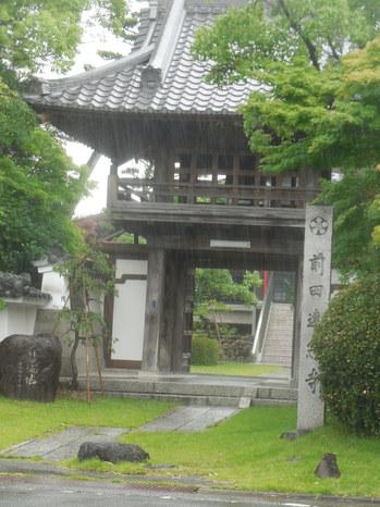 H30.6速念寺1.JPG