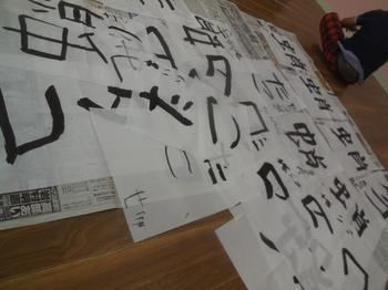 H30.6.21さくら&すみれ④.JPG