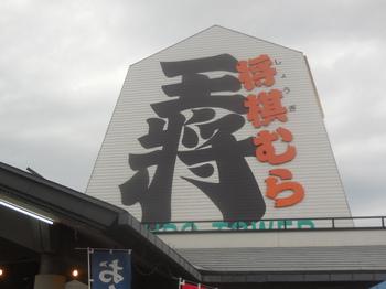 H30.6東北の旅9.JPG