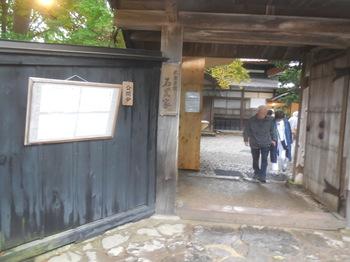 H30.6角館・武家屋敷5.JPG