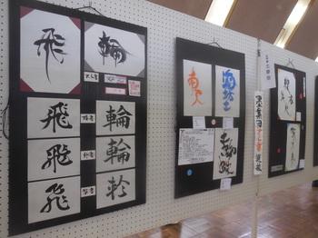 H30.7鯱城作品展3.JPG