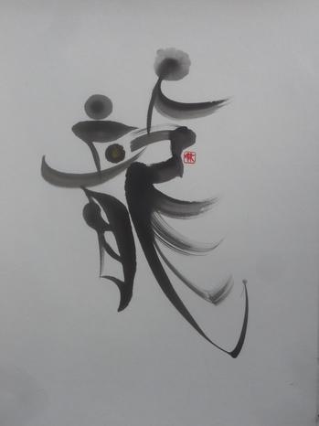 龍(№j).JPG