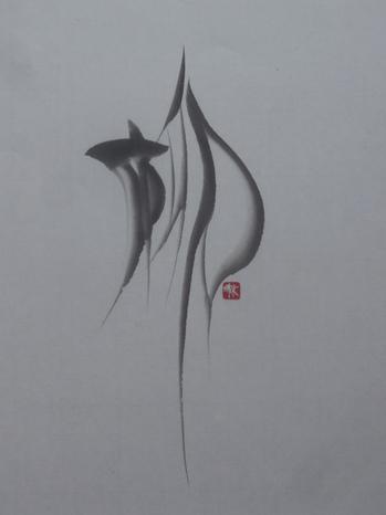 H30.8柳(№103).JPG
