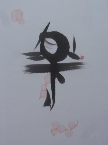 H30.8楽・墨流しPart1(№852).JPG