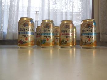 H30.8缶ビール②.JPG
