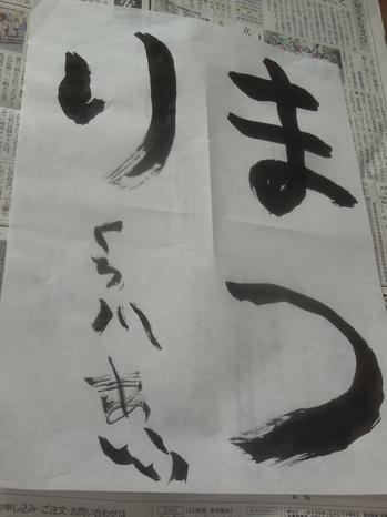 H30.9.27さくら&すみれ③.JPG